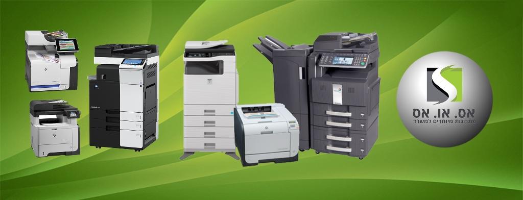 כיצד נבחר מדפסת לייזר משולבת או מכונת צילום למשרד