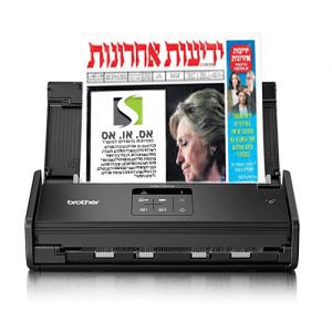 סורק מדגם Brother ADS-1100W